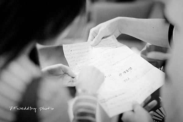 明治-妍伶婚禮紀錄 (6)