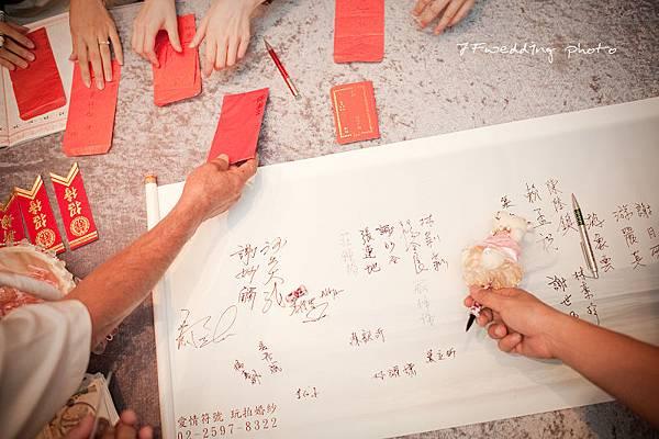 明治-妍伶婚禮紀錄 (45)