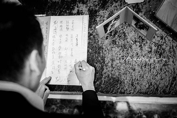守瑜-郁雯婚禮紀錄-258