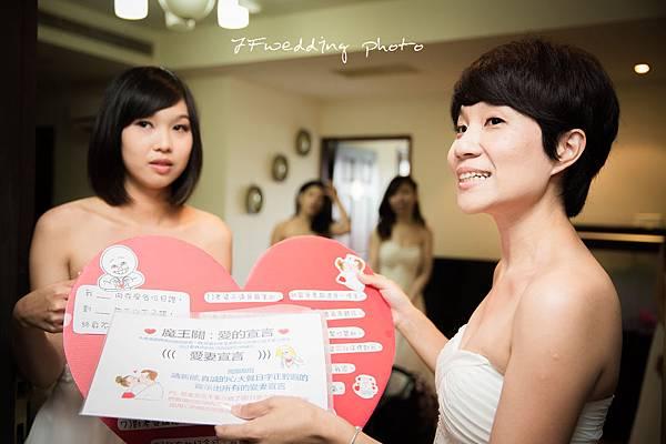家銓-娟娟婚禮記錄 (41).jpg