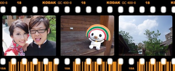 BLOG3879-1.jpg