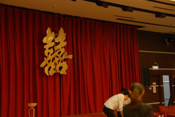 徐州路2號一樓舞台.JPG