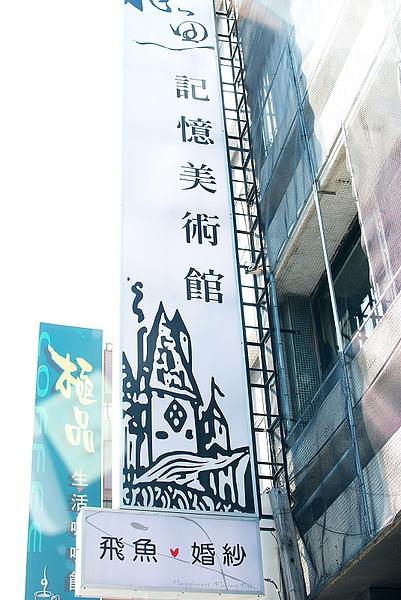 台南遊-185.jpg