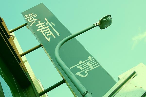 台南遊-216.jpg