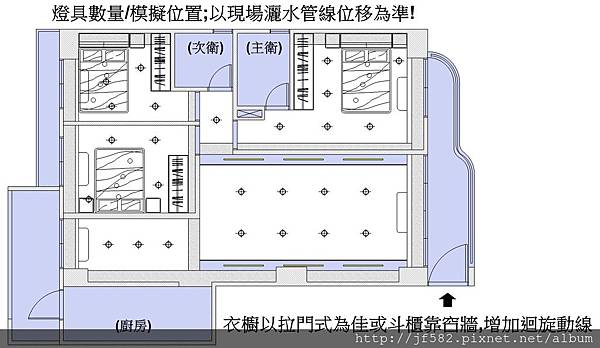燈具位置圖.jpg