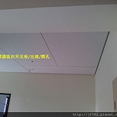 CAM00137.jpg