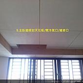 CAM00138.jpg