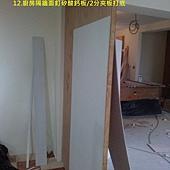 CAM00164.jpg