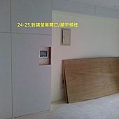 CAM00254.jpg