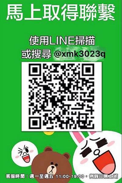 S__13639683.jpg