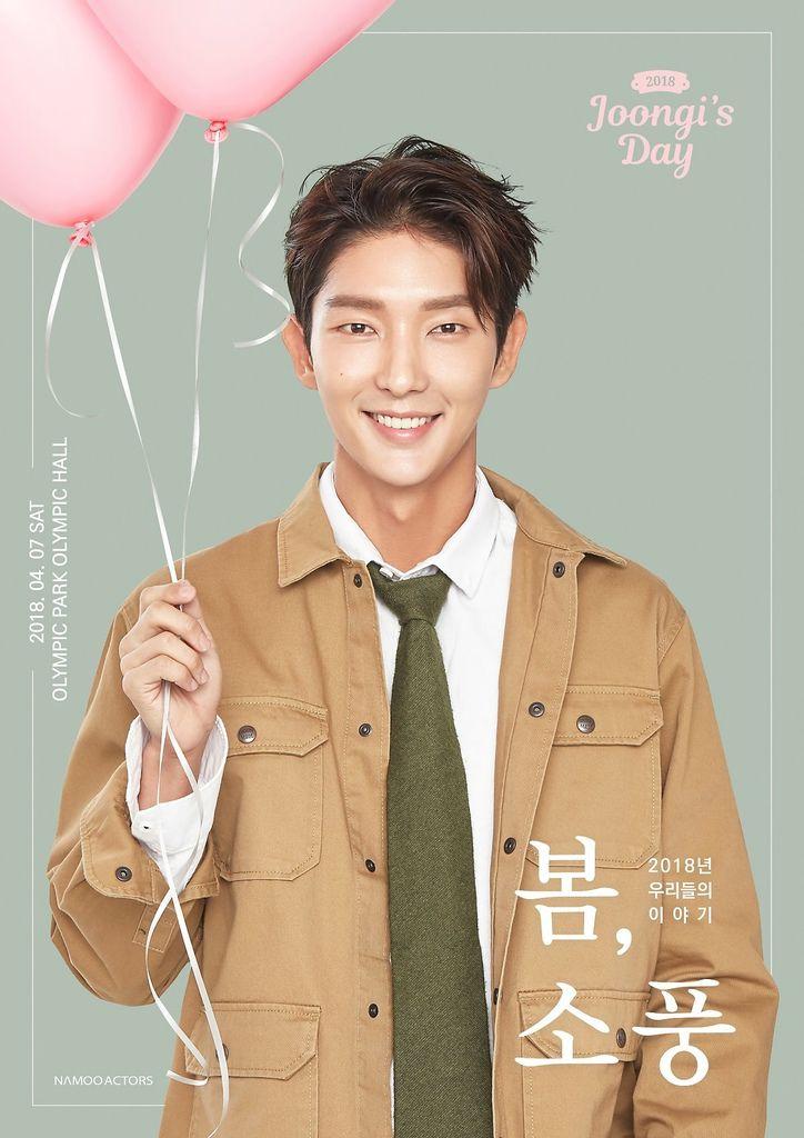 joongi_s_day_2018_poster(최종)1.jpg