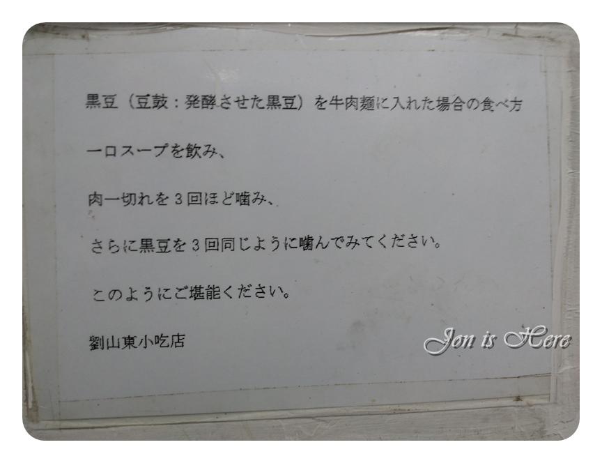 20131028_183619.jpg