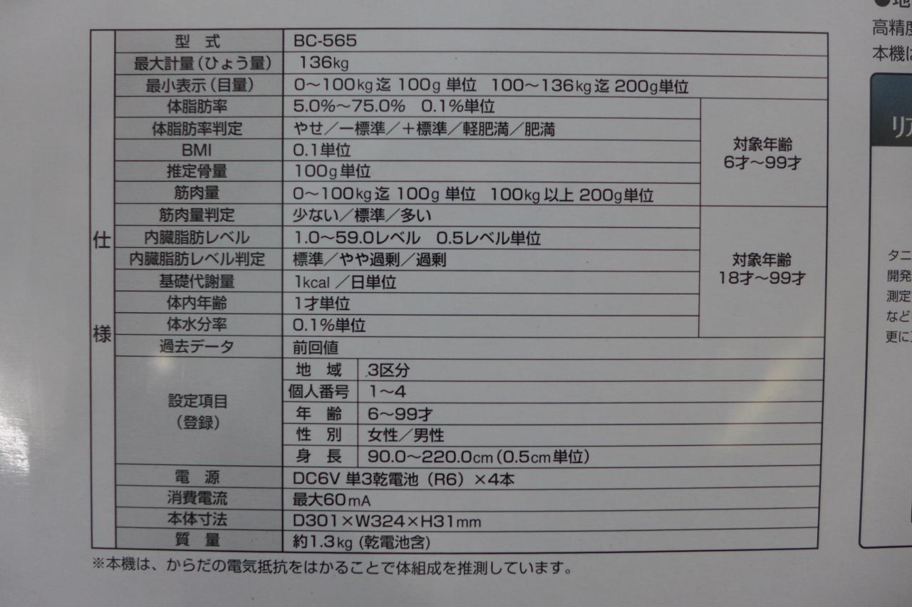 P1110162.JPG