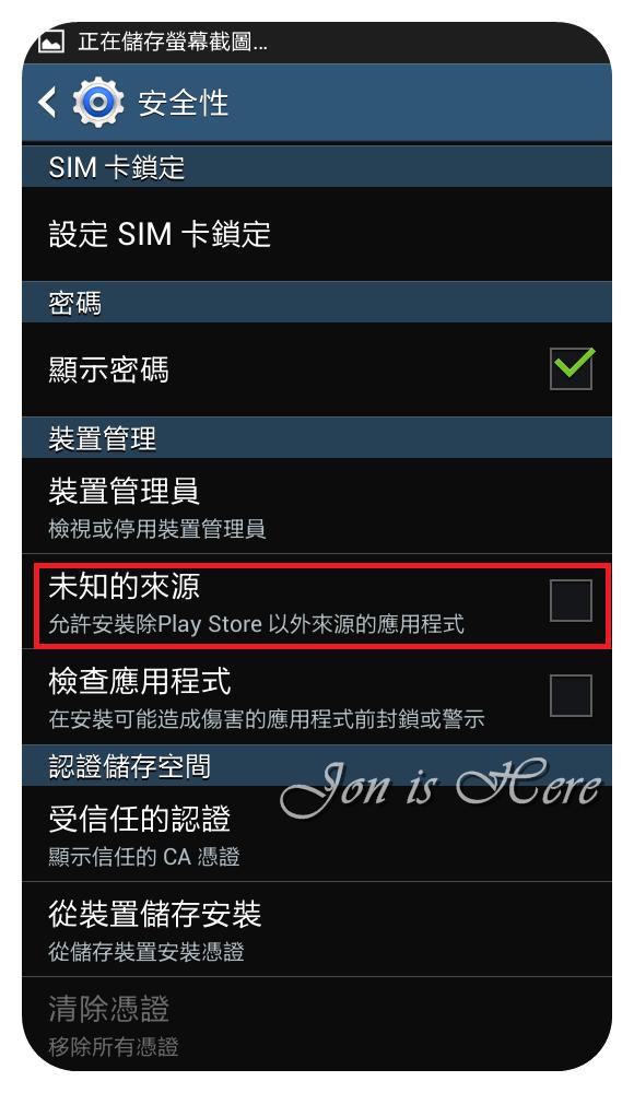 Screenshot_2014-04-22-00-37-23.png