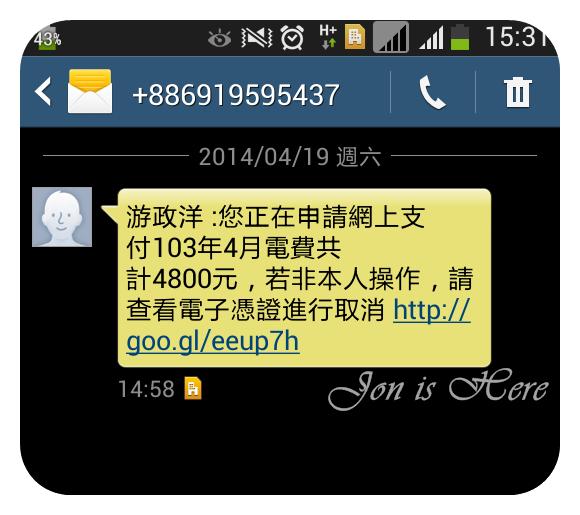 Screenshot_2014-04-19-15-31-34-1.png