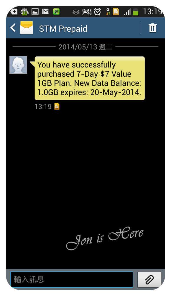 Screenshot_2014-05-13-13-19-30.png