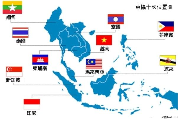 GPG-ASEAN-Ten