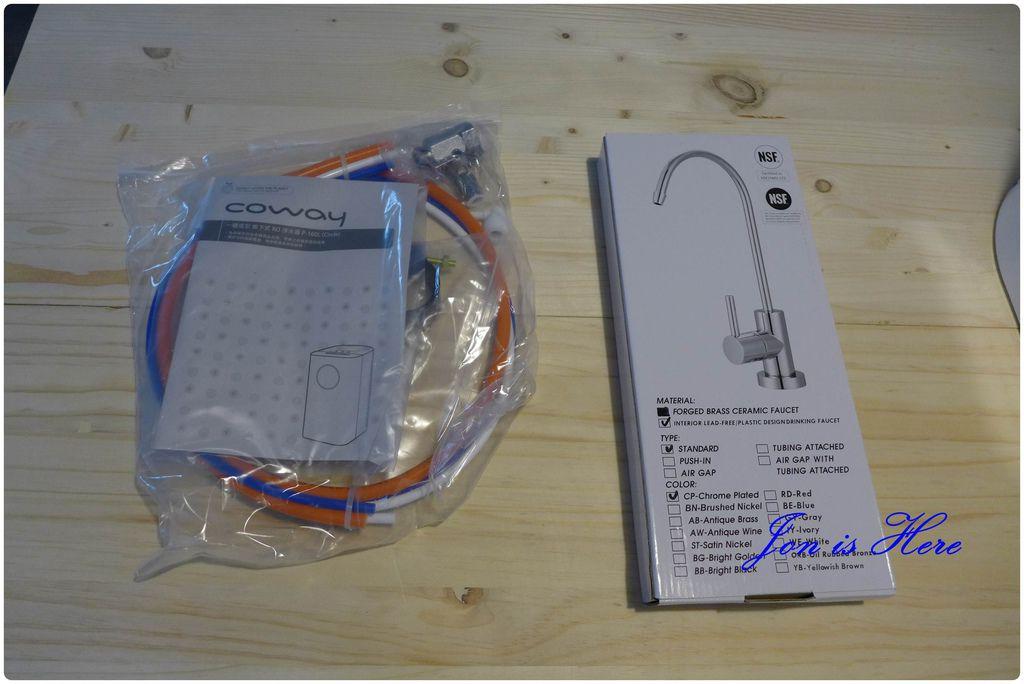 P1210525.JPG
