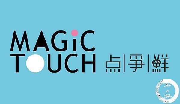 magic-touch_-720