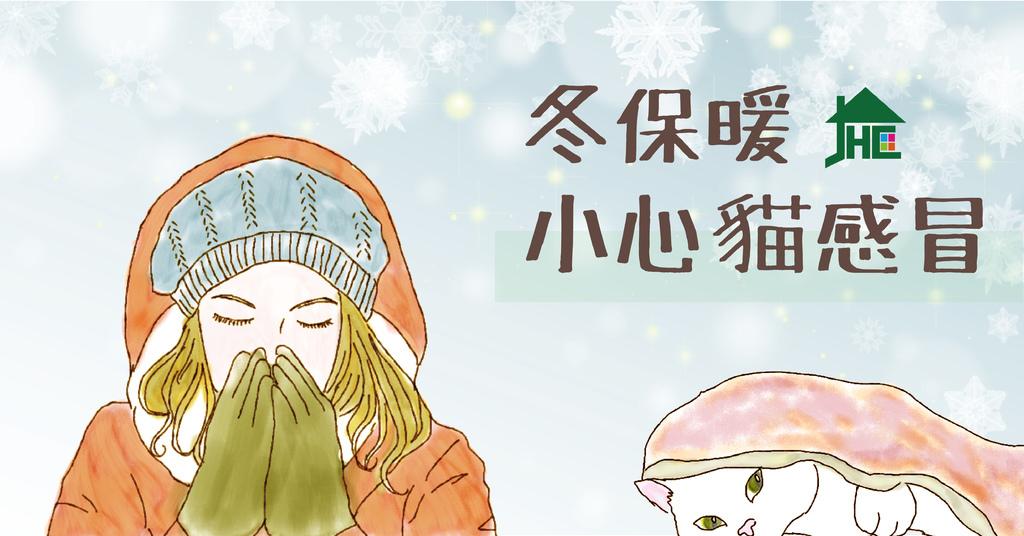 FB-冬季-01.jpg