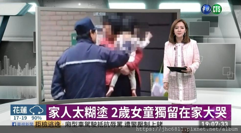 三歲兒童發生兒童墜樓意外.jpg