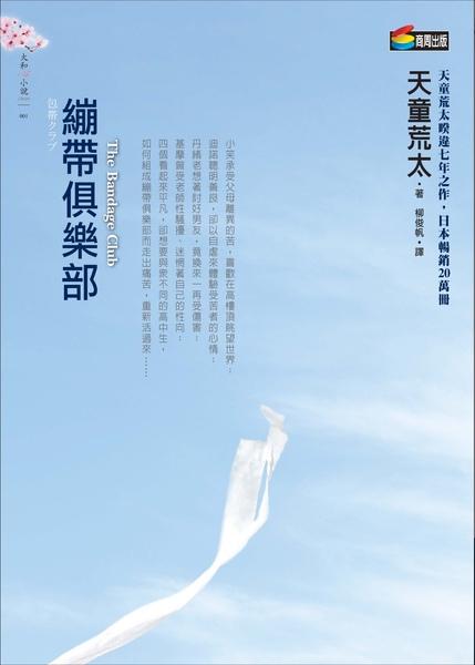 COVER-blue.JPG