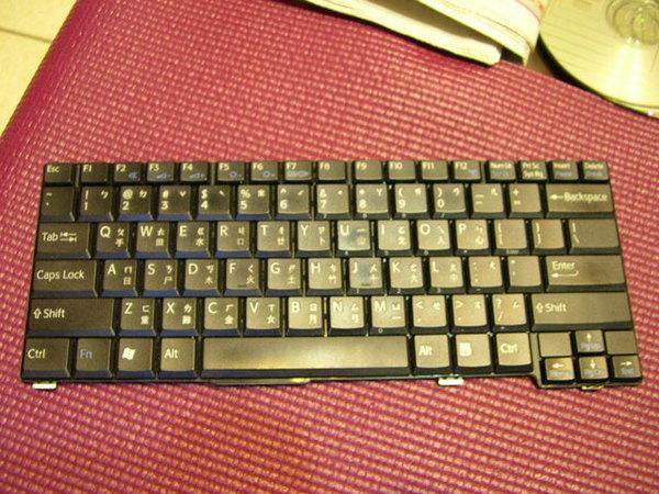 拆下來的鍵盤