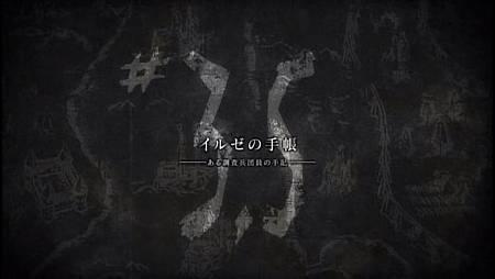 進擊的巨人 oad 調查兵團的日記.jpg