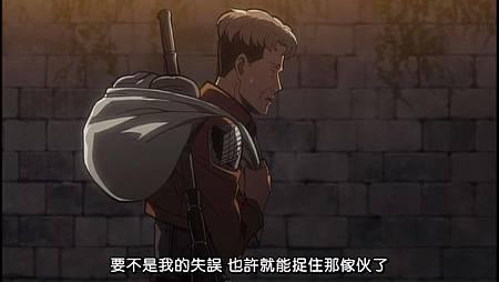 進擊的巨人 oad 調查兵團的日記 6.jpg
