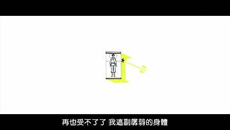 陽炎 7 -4.jpg