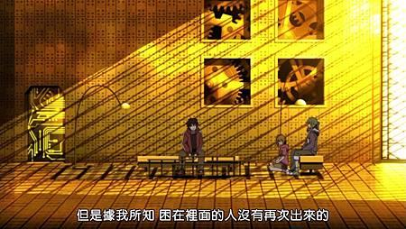 陽炎 8 -2.jpg