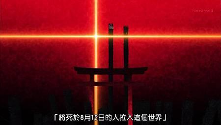 陽炎10-1.jpg
