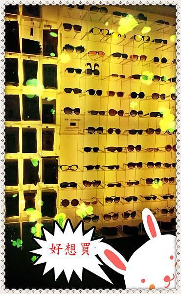 太陽眼鏡們~