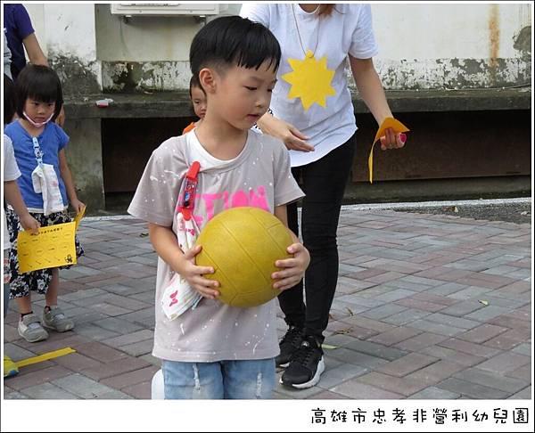 中秋活動_180922_0062.jpg