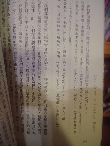 IMG_20150521_174718