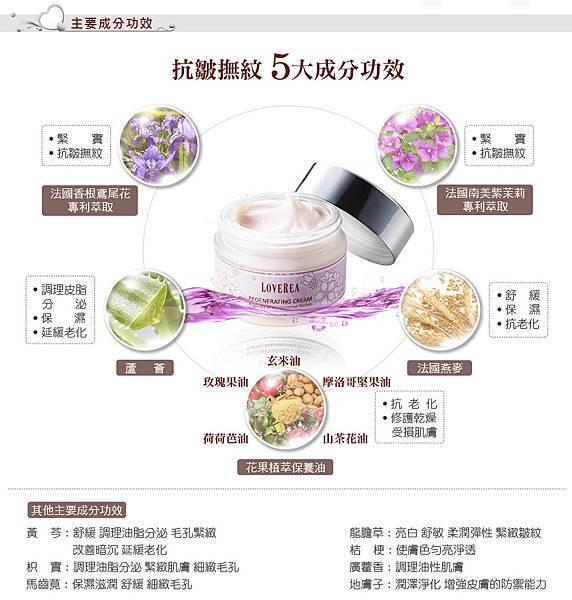 cream02