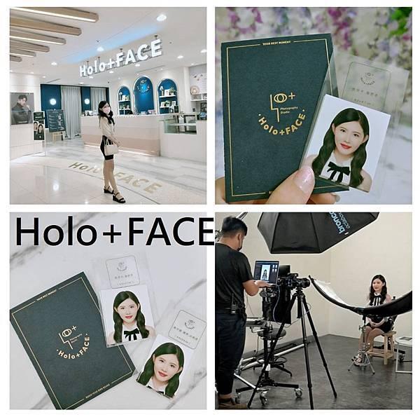 Holo+FACE 台中中友推薦證件.jpg