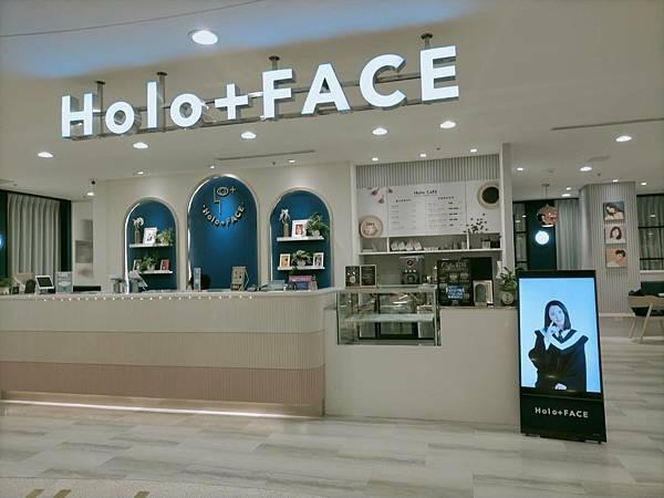 Holo+FACE 板橋.jpg