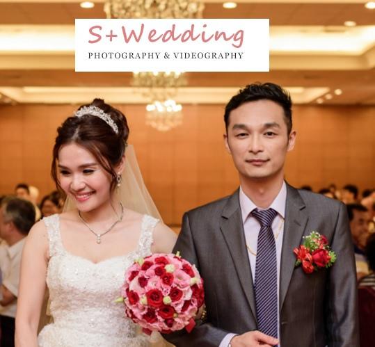 S+Wedding婚禮攝影