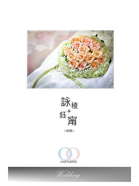 詠稜+鈺甯-0