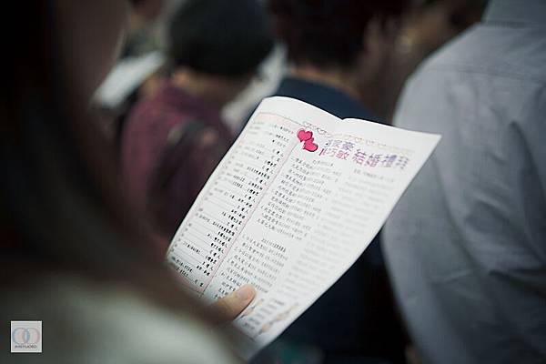 20120707家豪巧敏-103