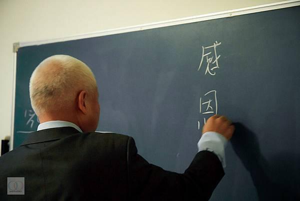 20121202光宇&姵綸 文定結婚-8