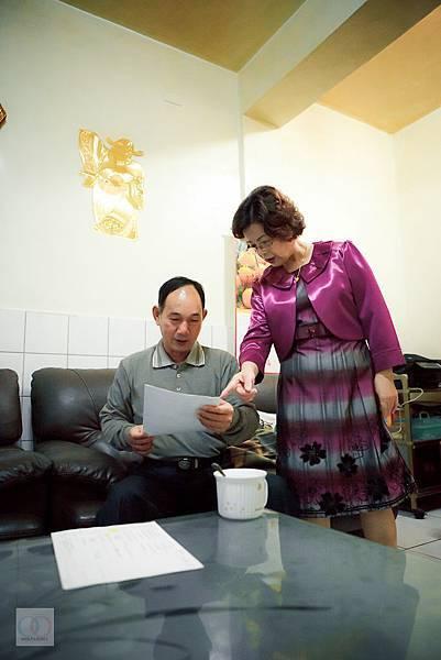 20121202光宇&姵綸 文定結婚-36