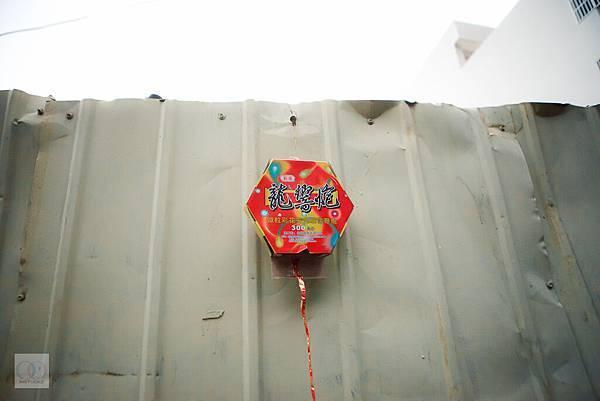 20121202光宇&姵綸 文定結婚-44