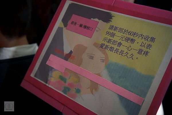 20121202光宇&姵綸 文定結婚-118