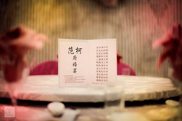 20121202光宇&姵綸 文定結婚-185
