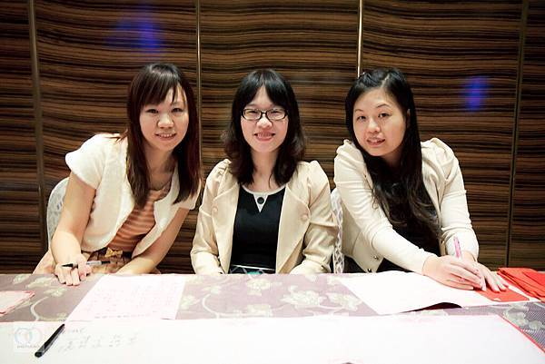 20121202光宇&姵綸 文定結婚-196