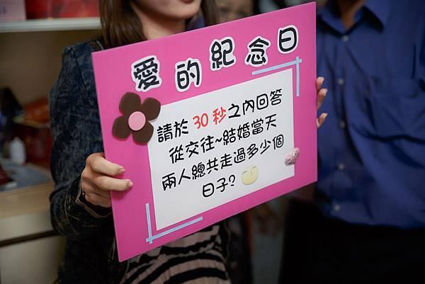 20131108昇富&明瑾 結婚-67.jpg