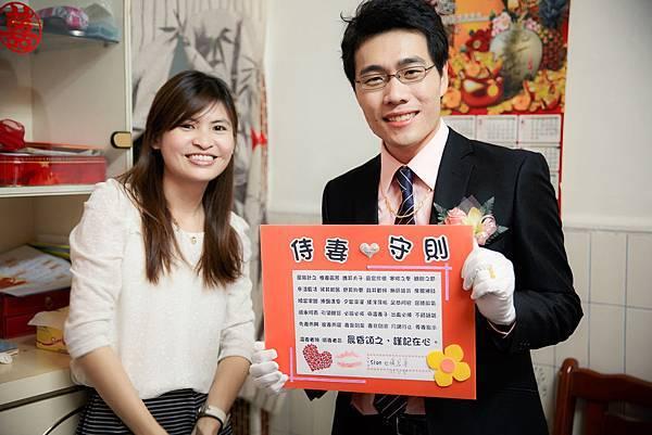 20131108昇富&明瑾 結婚-77.jpg