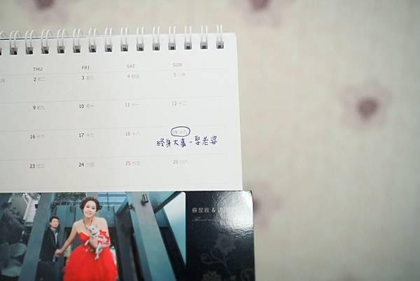 20140119昱銓&欣怡 幸福婚禮-86.jpg